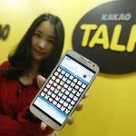 How to Login to KakaoTALK
