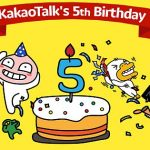 KakaoTalk to Launch Some Great and Amazing Features