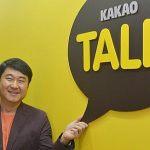 Indecent Content at KakaoTalk Sends Shockwaves through IT Industry