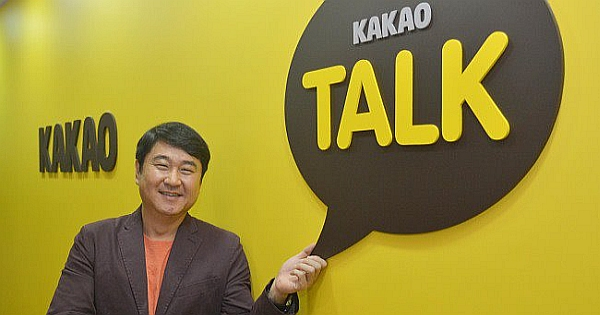 Indecent Content at KakaoTalk Sends Shockwaves through IT Industry