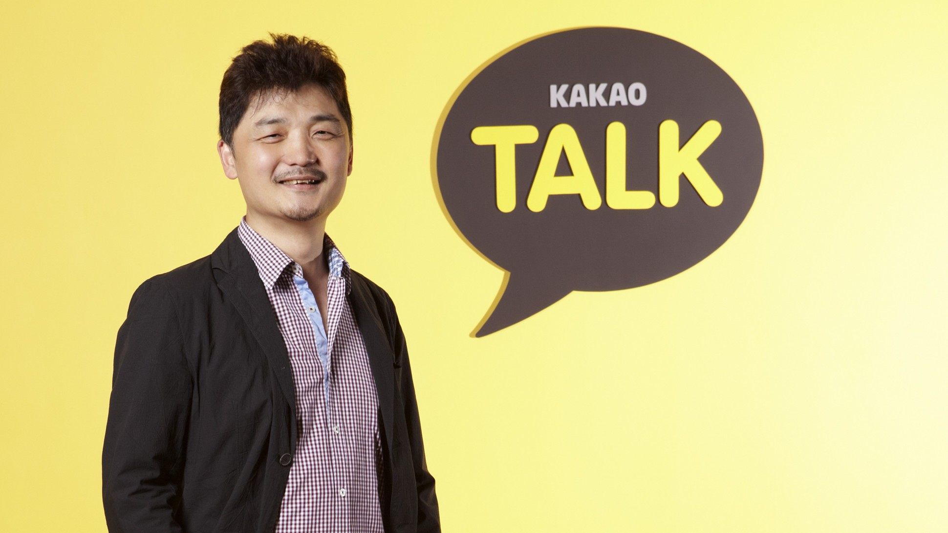 Kakao Corporation increases its profit